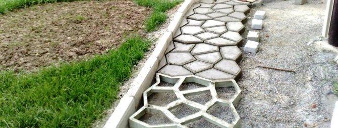 Дорожки из бетона купить купить готовый бетон тольятти