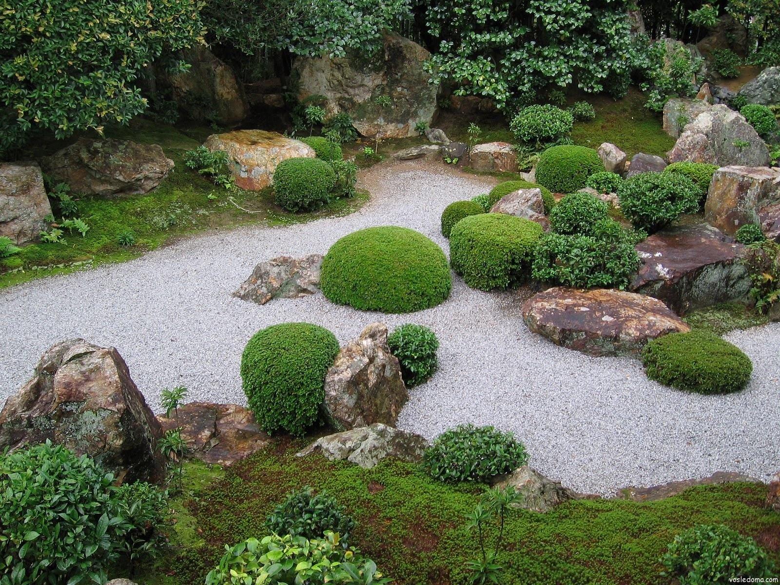 обоих островах гравийный сад фото может