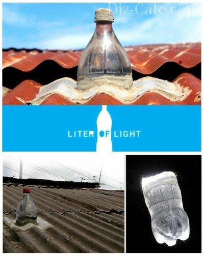 Светильник из пластиковой бутылки с водой