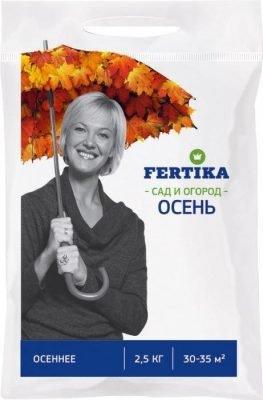 Осенняя подкормка
