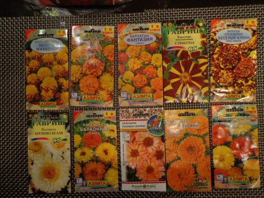Семена бархатцев разных сортов