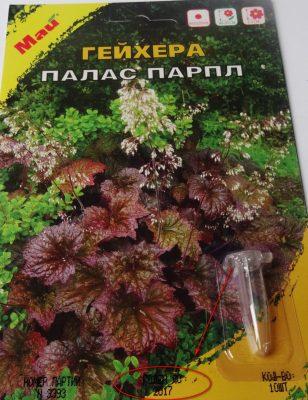 Упаковка семян гейхеры