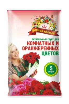 grunt_dlya_czvetov_1552590990_5c8aa88ef2f4a.jpg