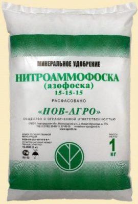 Нитроаммофоска