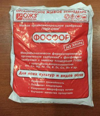 Фосфорное удобрение в мягкой упаковке