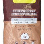 Удобрение Суперфосфат в упаковке
