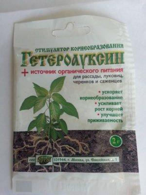 Пакет с гетероауксином