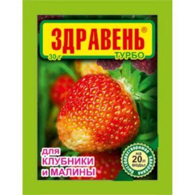 Удобрение «Здравень» для малины
