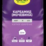 Пакет с карбамидом (мочевиной)