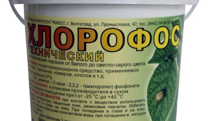 Хлорофос