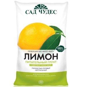 Готовая почвосмесь для лимонов