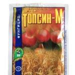 Упаковка препарата Топсин