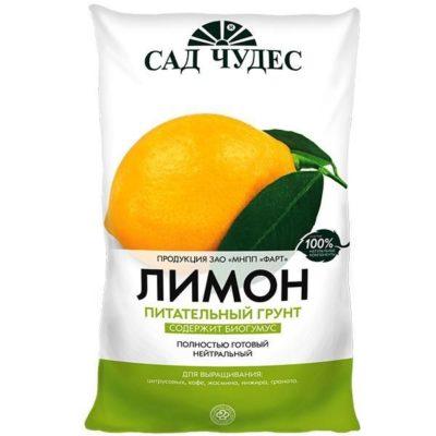 Упаковка грунта для цитрусовых