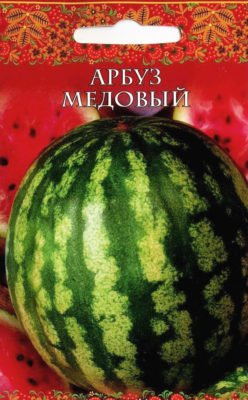 Арбуз Медовый