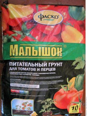 Грунт для выращивания томатов