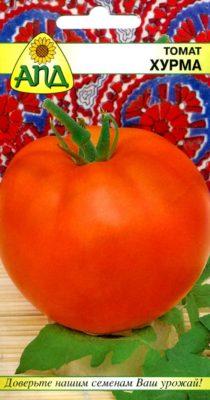 Пакет семян томата Хурма