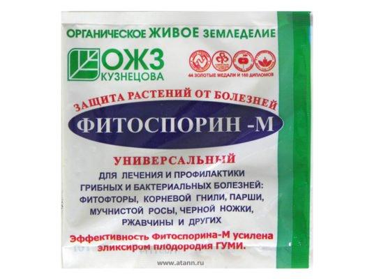 Препарат Фитоспорин-М