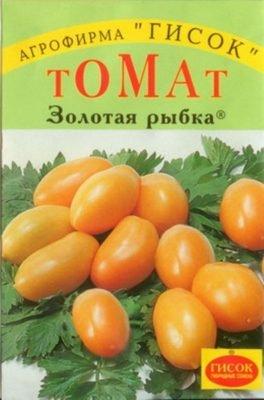 Семена томата Золотая рыбка