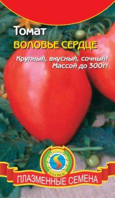 Семена томата Воловье сердце