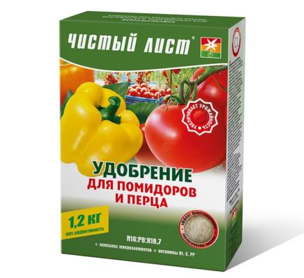 Чистый лист удобрение для томатов